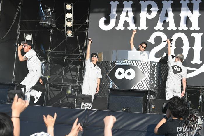 【ライブレポート】JAPAN JAMのSKY STAGEにピーカンが似合うRIP SLYMEが登場。夏の始まりを予感させるアゲアゲのステージで観客を魅了する。
