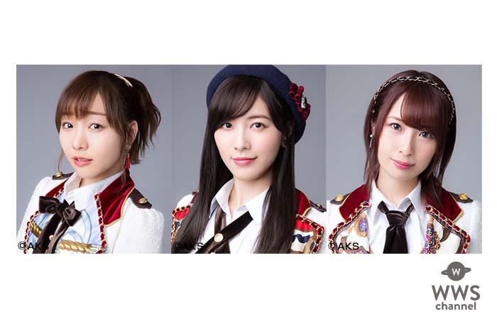 SKE48の公式新プロフィール写真公開!48Gも一斉更新!