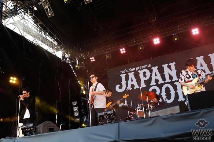 【ライブレポート】JAPAN JAM初日のSUNSET STAGEでZAZEN BOYSとLEO今井がスペシャルアクトを披露。ZAZEN BOYS独自の世界観に、LEO今井の個性が更なるエッセンスを付け加える。