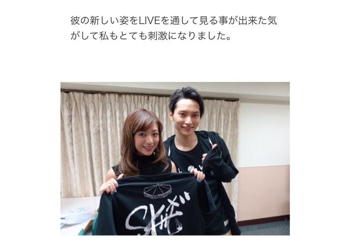 元AAA 伊藤千晃がSKY-HI 武道館ライブに参戦! 「新しい彼の姿をライブを通してみれてとても刺激になった」