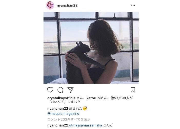 元AKB48 小嶋陽菜がにゃんにゃんを抱きしめてセクシー過ぎる 2ショット!まさに「猫になりたい」