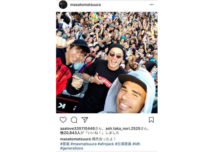 エイベックス松浦社長がEDC Japan 2017でイケメン過ぎる白濱亜嵐とAfrojackとの3ショットを公開!