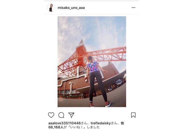 AAA宇野実彩子が東京タワーを見上げて美しすぎるバックショットを披露!「美脚に美尻なんてパーフェクトボディーで憧れ」