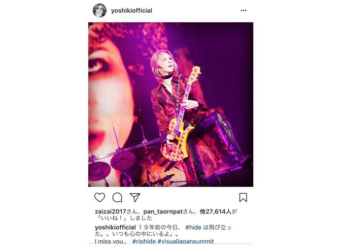 X JAPAN hideの命日に暖かいメッセージが殺到!YOSHIKIはhideギターで死を慈しむ「Without Youがいっそう染みわたります」