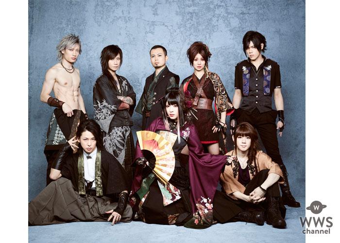 日テレ スッキリ!! ライブ、第2弾出演アーティスト発表!和楽器バンド、ソナポケ 、AK-69が決定!