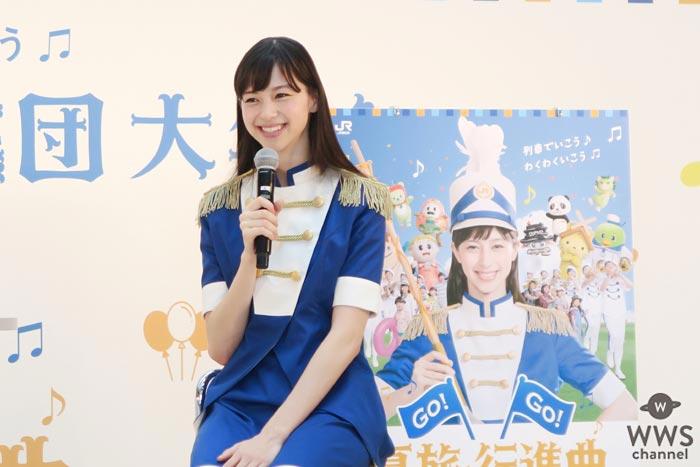 中条あやみが美脚が眩しいブルーのマーチング衣装で『GO!GO!夏旅・行進曲』キャンペーンPRイベントに登壇!