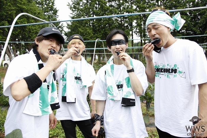 SPYAIRが福島市の農地ボランティア活動にサプライズで参加!自分の手で収穫した水ナスの味に大興奮!