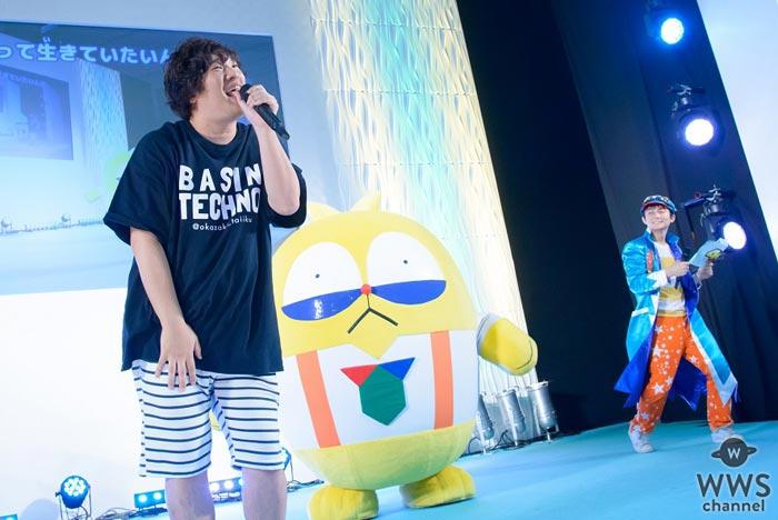 岡崎体育が『次世代ワールドホビーフェア'17 Summer』で『コロコロコミック40周年のうた』を初披露!