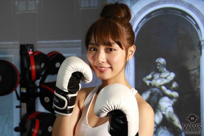 内田理央が可愛すぎるボクササイズ女子に!合コンマスターとして男を落とす!?