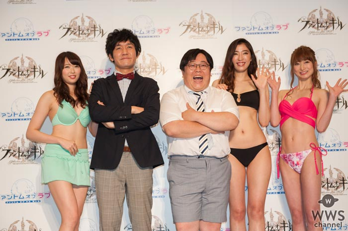 セクシー水着美女達と共にタイムマシーン3号が新呪文『一瞬で水着っぽくする』を披露!