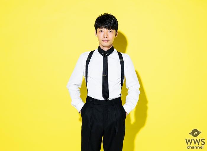 星野源が大ヒットシングル『恋』以来、約10ヵ月ぶりのシングルリリースをすることが決定!