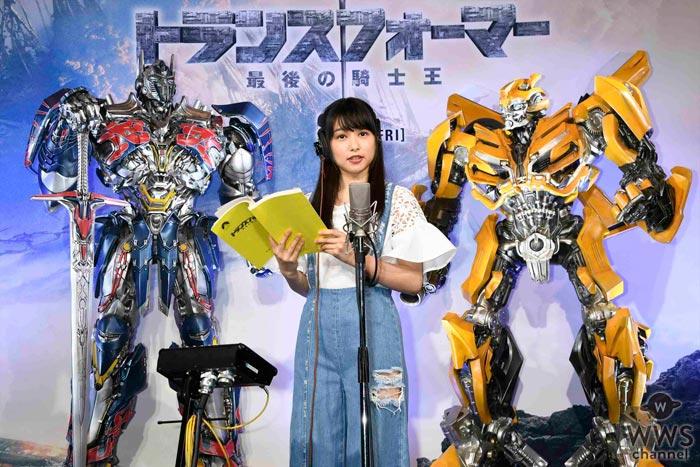 岡山の奇跡・桜井日奈子が吹替え初挑戦で生アフレコを披露!「緊張で死んでしまいそうです(笑)」