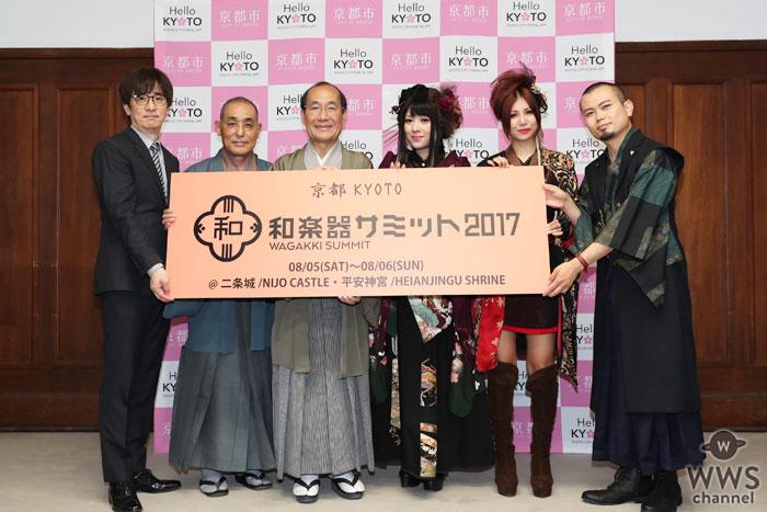 和楽器バンドの鈴華ゆう子、蜷川べに、神永大輔が日本最大級の和楽器フェス『和楽器サミット2017』への意気込みを語る!