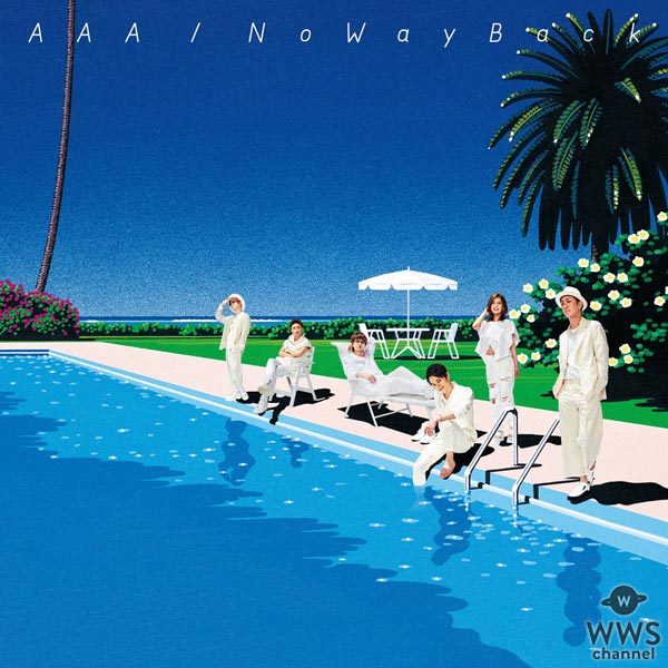 AAAがKIRIN氷結とコラボで笑顔満載のトレーラー映像を先行公開!ニューシングル『No Way Back』のジャケット写真も公開!