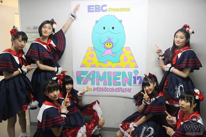 私立恵比寿中学が新曲『日進月歩』&アルバム曲ソロver.を初披露!ファミえんロゴ発表&メインキャラクターの名前を公募!