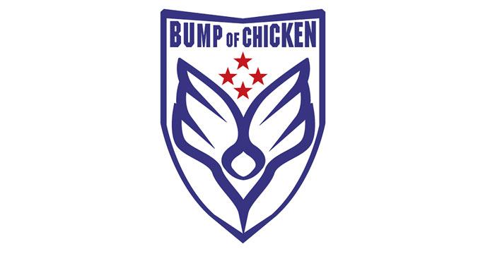 BUMP OF CHICKEN全国ツアータイトルが「BUMP OF CHICKEN TOUR 2017-2018 PATHFINDER」に決定&追加公演発表!