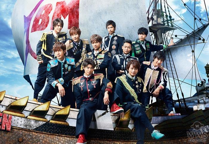 BOYS AND MENの新曲『帆を上げろ!』が武田玲奈&飯豊まりえのW主演ドラマ『マジで航海してます。』の主題歌に決定!