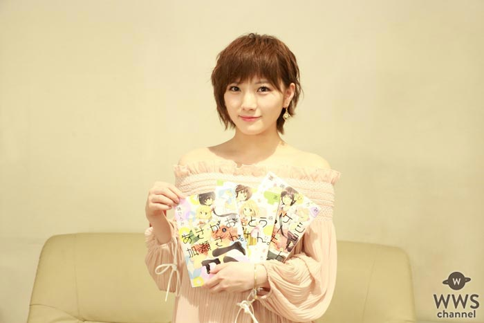 AKB48・STU48 岡田奈々が『あさがおと加瀬さん。』への愛を語る!作品スペシャルインタビュー!
