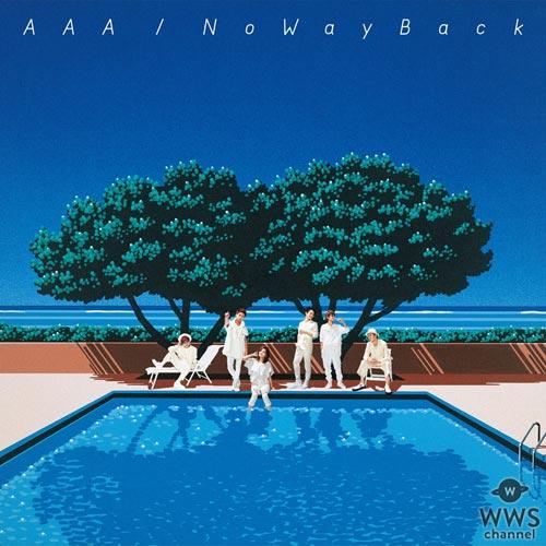 AAAがKIRIN氷結とコラボで、はじける笑顔満載のオフショットを集めたトレーラー映像を先行公開!ニューシングル『No Way Back』のジャケット写真も公開!
