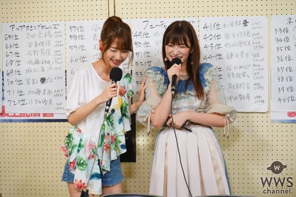 AKB48総選挙の裏側をSHOWROOMで生配信!柏木由紀が6時間ぶっ通しでメンバーを見守る!「渡辺麻友の卒業は聞いていた」