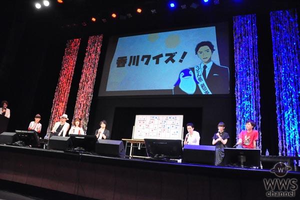 中村悠一、古城門志帆、杉田智和らがアニメ『うどんの国の金色毛鞠』がスペシャルイベントに登場!生アフレコなどを披露!