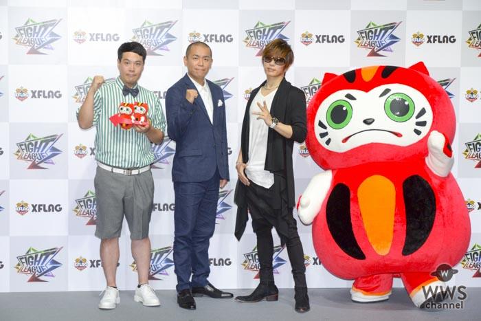 Gackt「1週間寝ていない」ファイトリーグ開幕宣言にて圧巻のゲーム捌きを披露!!