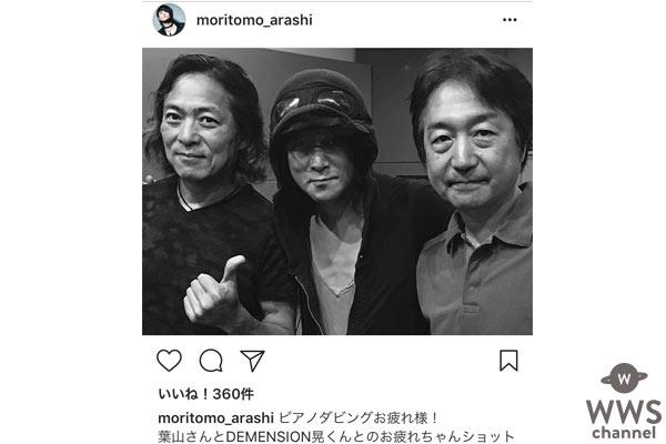 T-BOLAN森友嵐士が21年ぶりの新曲で 懐かしの仲間と3ショット!PV撮影も順調!