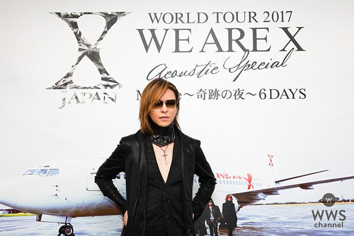 X JAPAN YOSHIKIが大阪城ホール開演前に黒のサポーターを巻いて登場!「XがJAPANになる前に火がついたのが大阪。 初日なのでノリすぎないようにしたいです(笑)」