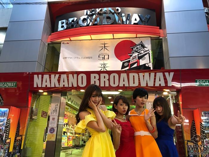 夢みるアドレセンスがミュージカルソングで夢のブロードウェイ進出!スペシャルイベントを開催!