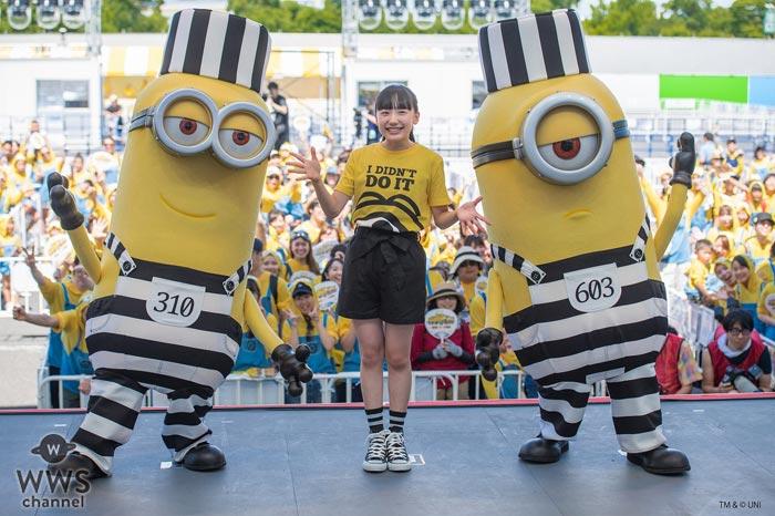 芦田愛菜が、なりきりミニオンたちと共に『MINIONS RUN at お台場みんなの夢大陸 2017』に登場!「アグネスがユニコーンを探しに行くシーンが大好きです」