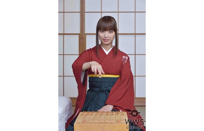 内田理央が美しすぎる女性棋士役で連ドラ初主演!食×女性棋士の真剣勝負の物語!