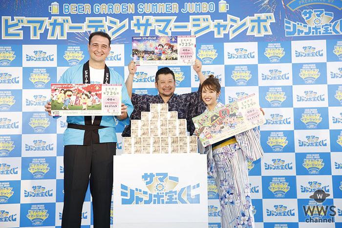 鳴戸親方とケンドーコバヤシ、舟山久美子がジャンボプリンの完食に挑戦!