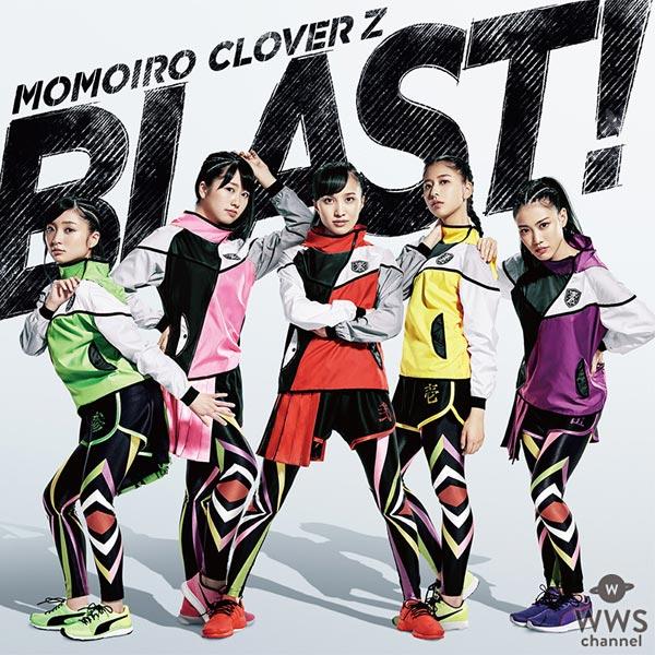 ももいろクローバーZ『BLAST!』のMVにフィギュア・織田信成、重量挙げ・三宅宏実、柔道・山部佳苗など多数アスリートが出演!