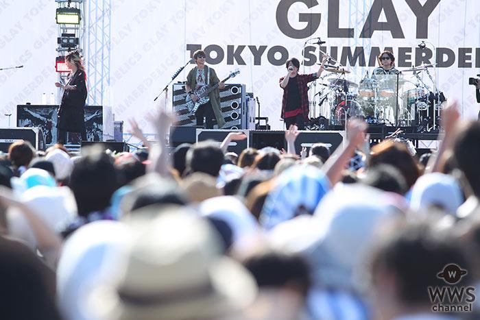 GLAYがお台場でフリーライブ開催! 圧巻のライブパフォーマンスでオーディエンスを魅了!