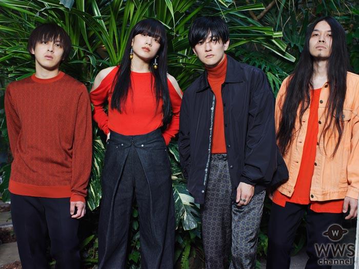 雨のパレードがドラマ『下北沢ダイハード』EDテーマに曲を担当!初のドラマタイアップとなるシングルをリリースすることが決定!