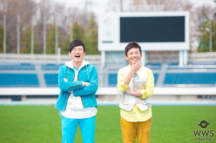 Mr.Children 桜井和寿とGAKU-MCのによるユニット『ウカスカジー』が全国ツアーを開催!