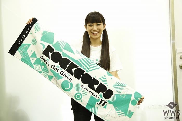 miwaがボランティアにサプライズ登場!東日本大震災や熊本地震で失われた大切な写真約400 枚を修復!「とてもやりがいのある素敵な一日になりました」