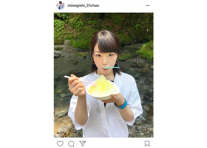 AKB48 峯岸みなみの可愛すぎる上目遣いに歓喜の声!「彼女とかき氷なうってやつじゃん!!!」