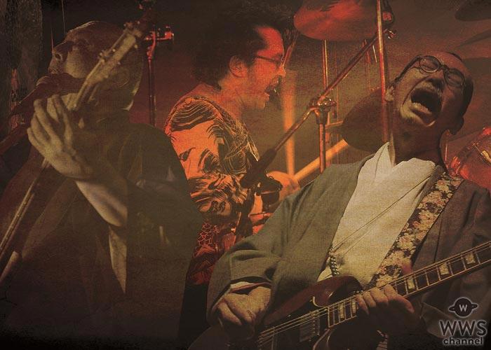 人間椅子がアルバム『異次元からの咆哮』のリリースを決定!リリース記念の全国ツアーファイナルは初のZepp公演!