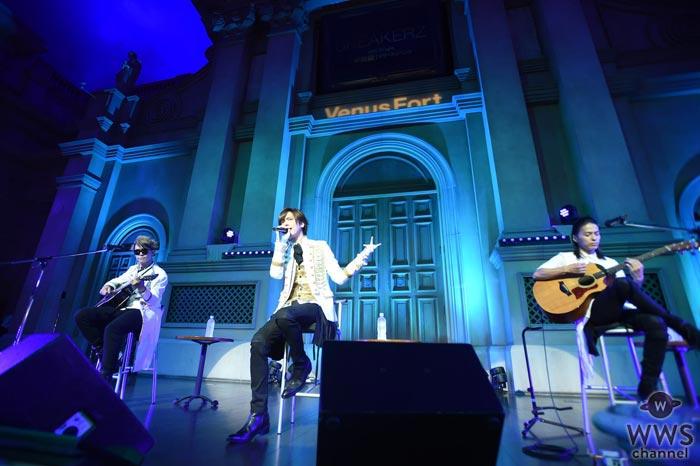 BREAKERZがお台場ヴィーナスフォートでニューシングル『夢物語』のリリース記念にミニライブ&握手会を開催!