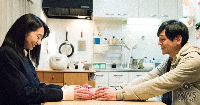 Twitter発!35万人が涙した、父娘が紡ぐ優しい家族の実話。映画「パパのお弁当は世界一」地元凱旋上映が決定!!