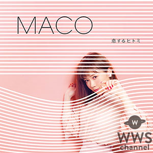 【ライブレポート】MACOが魅せた「変化」と「覚悟」7月8日@パシフィコ横浜 『今日もあなたに恋してます TOUR 2017』ファイナル