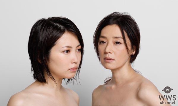 SPYAIRの新曲『MIDNIGHT』が志田未来の主演ドラマ 『ウツボカズラの夢』の主題歌に決定!「これまでのSPYAIRサウンドにはない楽曲作りにチャレンジしました」