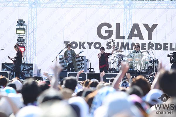 """【ライブレポート】GLAYがお台場でフリーライブ開催! 『HOWEVER』『彼女の""""Modern...""""』ほか全7曲圧巻のライブパフォーマンスで 1万人のオーディエンスを魅了!"""