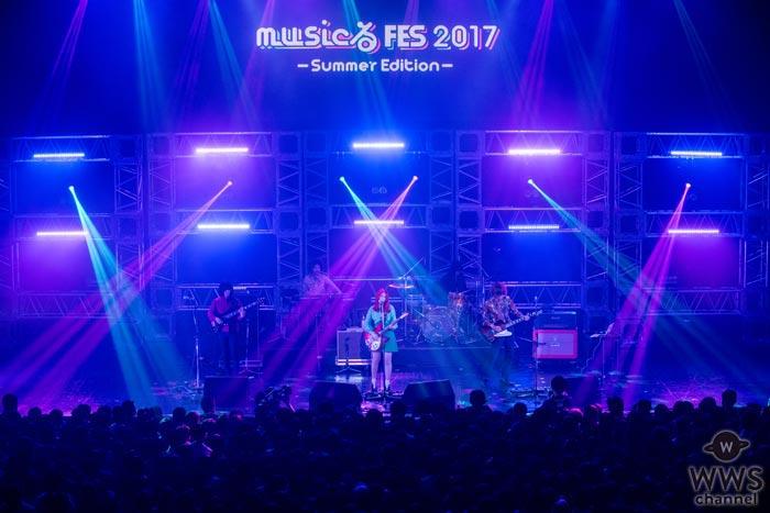 【ライブレポート】GLIM SPANKYが幅広い表現力でmusicるFES 2017を魅了!
