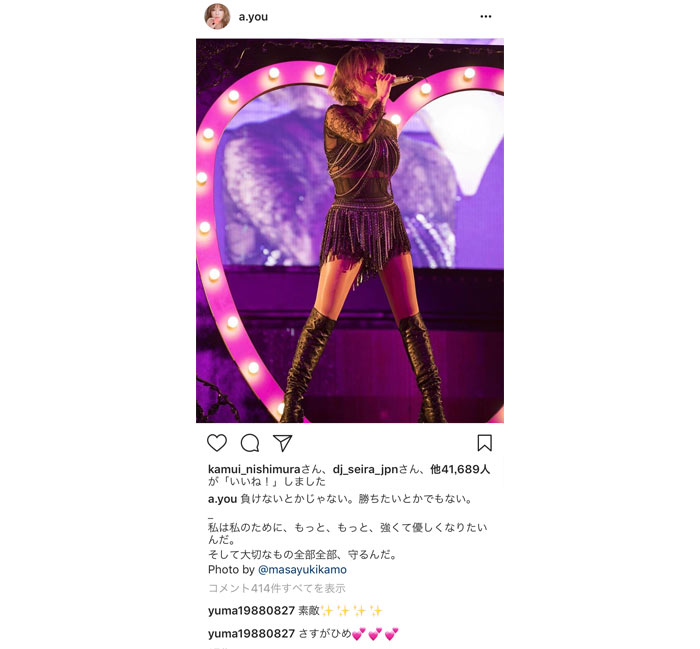 浜崎あゆみが黒のロングブーツにセクシー過ぎる太ももが露わなステージ写真を公開!