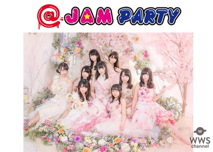 8/13(日) @JAM PARTY vol.17に正統派美少女アイドルグループ・さくらシンデレラ出演決定!