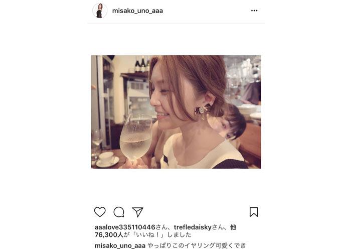 AAA宇野実彩子が可愛すぎるイヤリングを披露!女優・貫地谷しほりと天使すぎる2ショット!