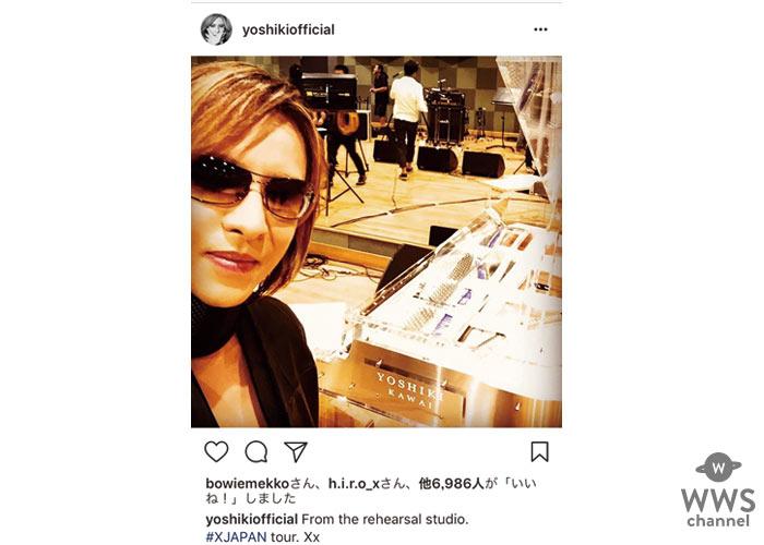 X JAPAN YOSHIKIがリハーサルスタジオで 可愛いすぎる笑顔を披露!いよいよJAPANツアーへ向けて万全の準備!