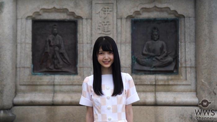 乃木坂46の3期生、久保史緒里が仙台の魅力を伝えていくWEB動画シリーズ『宮城・仙台 旅しおり』がスタート!